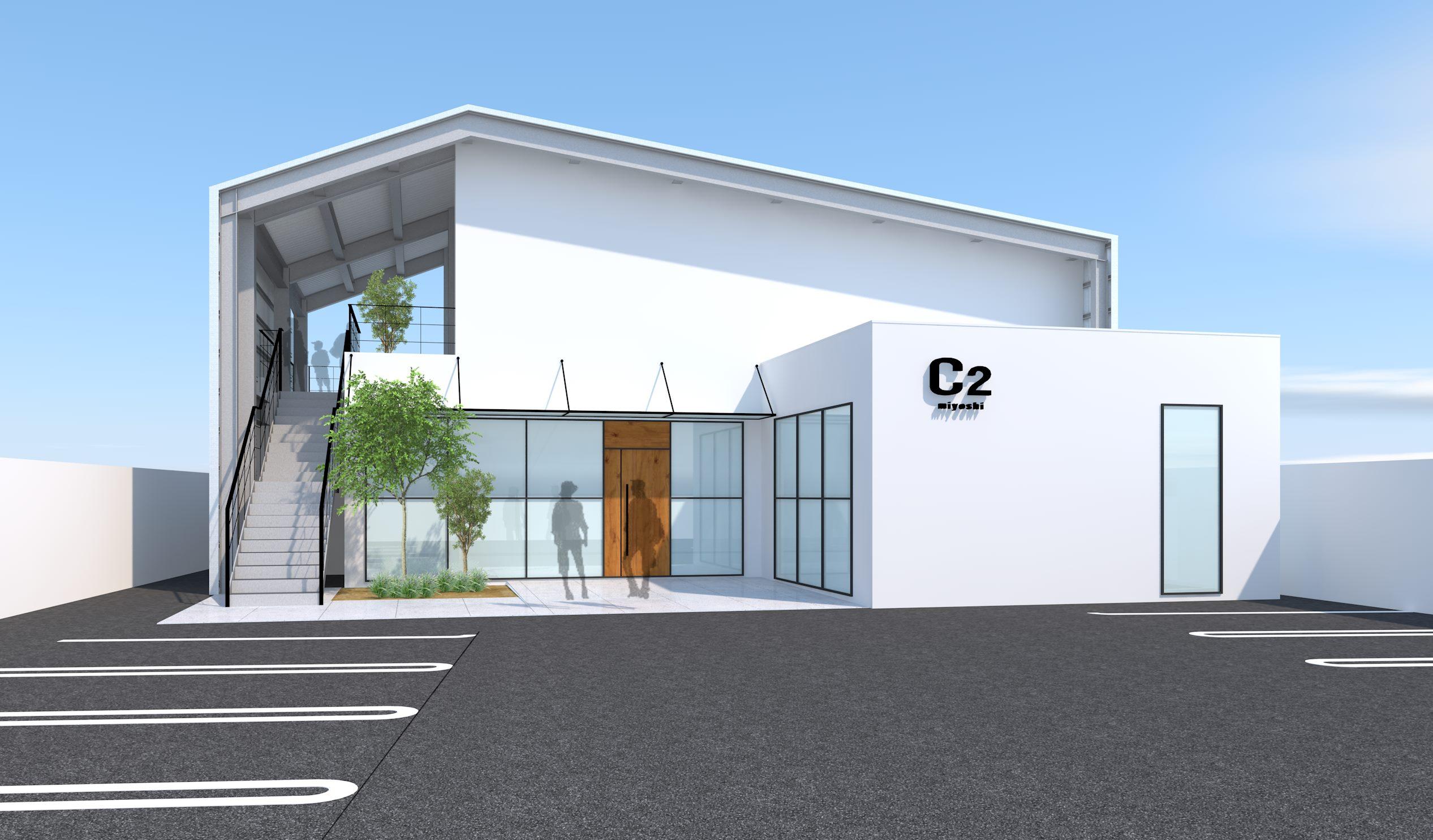 C2三吉店移転パース