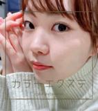 2月のカッツエステ 抜け感 & オシャレ感UP 『 カラーエクステ 』