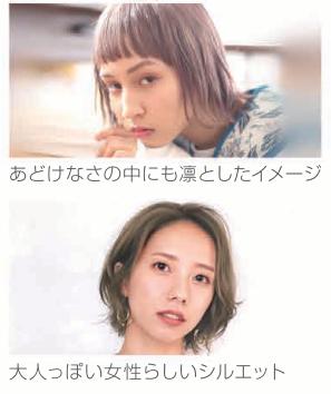 藤井愛由美スタイル